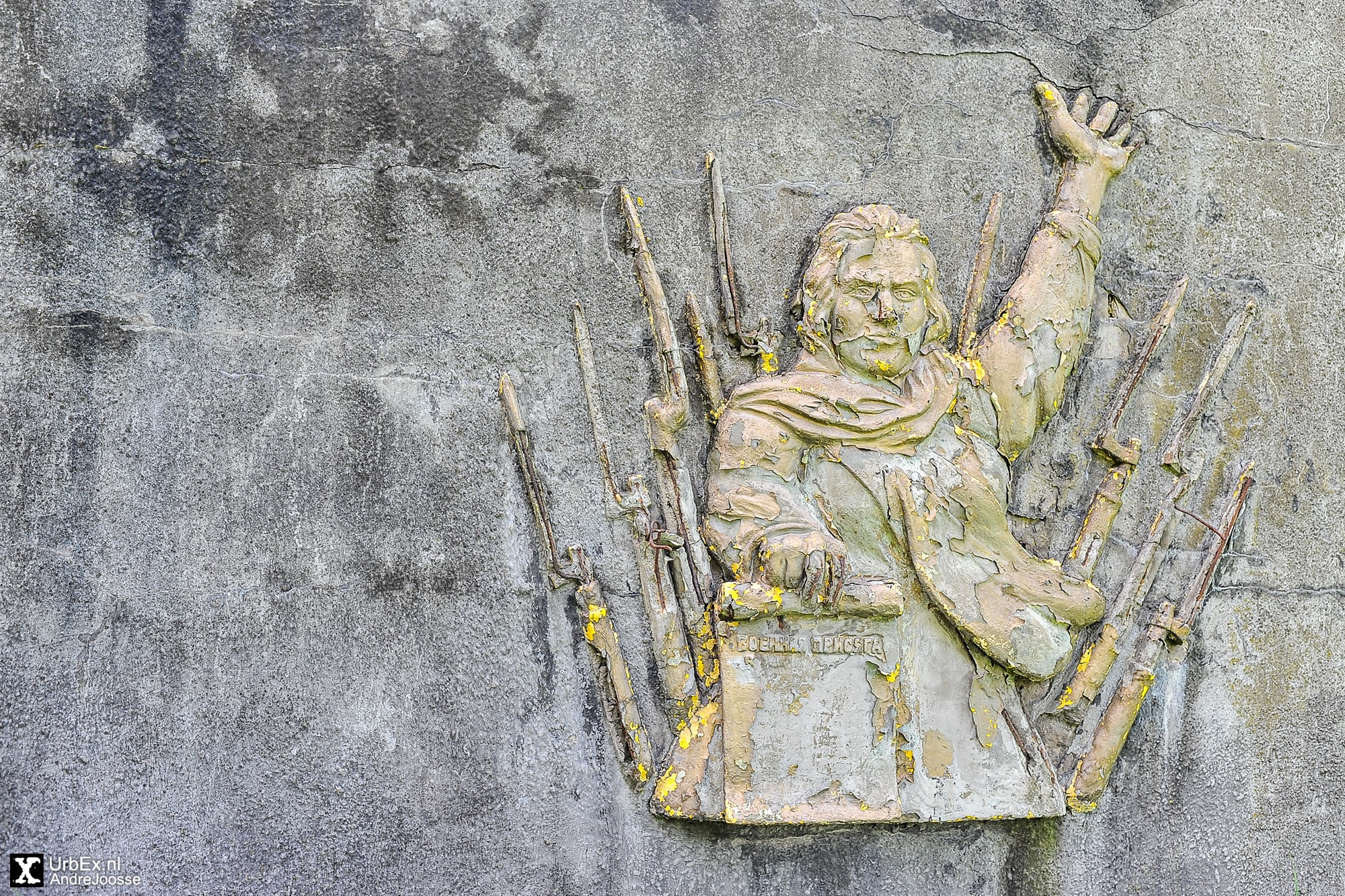 Heeresversuchsanstalt Hillersleben